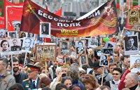 """Бренд или """"высокая политика""""? Почему в Минске снова отказались от «Бессмертного полка»"""