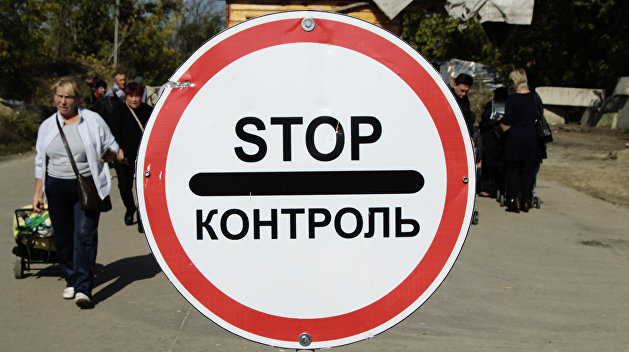 На Украине захотели еще один пункт пропуска с ЛНР