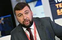 Пушилин выдвинул ультиматум Украине и пригрозил уничтожить траншеи ВСУ в Донбассе