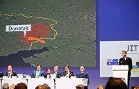 Эксперт: США заинтересованы в затягивании следствия по делу MH-17