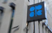 Нефтяные игры с ОПЕК. При посредничестве Трампа