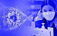 Пандемия в цифрах и фактах. Бюллетень коронавируса на 12:30 27 августа