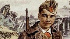 Пионер, знаменосец, разведчик, диверсант. Что успел за свои 17 лет Вася Коробко