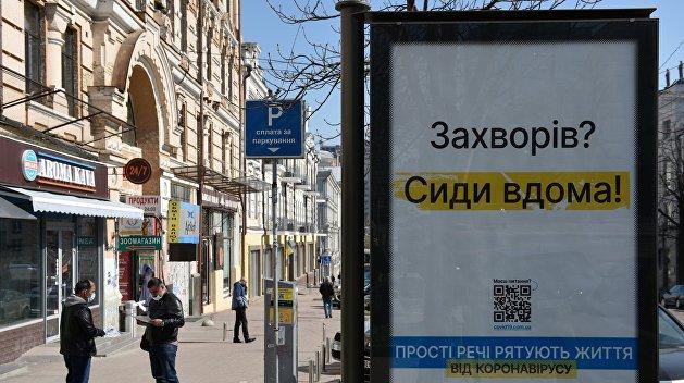 Усиление карантина в Киеве — проблемы, мнения