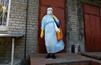 На передовой пандемии. Украинские медики увольняются, опасаясь коронавируса
