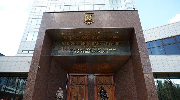В руководстве Нацбанка Украины не исключают атаки силовиков из-за дела «ПриватБанка»