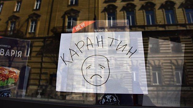 Украина продлила карантин до конца года