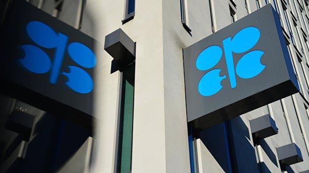 Конец дешевой нефти? Стартовали переговоры ОПЕК+