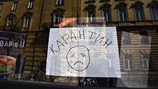 «Зачем им мелкий бизнес?»: предпринимательница из Запорожья рассказала, почему власти закрывают рынки