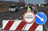 Киевлянка торговала поддельными спецпропусками на транспорт