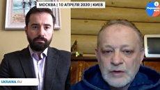 Золотарев рассказал об  экономическом шторме на Украине и «Рябошапке в юбке»