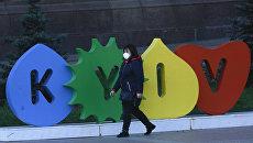 Глава МИД Украины обрадовался переименованию Киева в «Википедии»