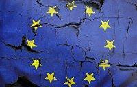 Украина, Грузия и Молдавия обнародовали совместное заявление глав МИД о сотрудничестве с ЕС