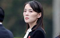Дама с ядерным оружием. Кто возглавит КНДР после Ким Чен Ына