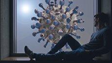 Биологическое оружие и разделённый мир. Эксперты о жизни после коронавируса