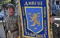 Ложь как правда. Особенности национальной истории Украины
