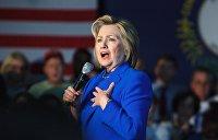 Хиллари Клинтон поддержала Джо Байдена на президентских выборах