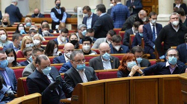 Депутаты не уйдут с заседания Рады, пока не примут закон об олигархах