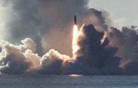 Россия ответит ядерным ударом на ракетный пуск с подлодок США