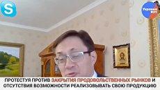 Украинский академик: «Нас ждет голод и подорожание продуктов» — видео