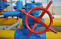 Дорогой газ и действия России
