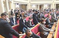 Бортник объяснил, зачем Рада приняла скандальный закон по Донбассу, и чем это грозит