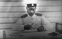 Как сын азовского рыбака стал зятем белого генерала и на Северный полюс ходил