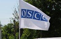 ОБСЕ призвала Украинские власти прекратить репрессии журналистов