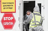Убийственный карантин. Сколько потерял бизнес и экономика Украины в целом