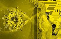 Пандемия в цифрах и фактах. Бюллетень коронавируса на 12:30 21 августа