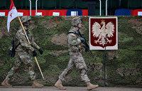 «Русские идут!» Польша выбрала главного врага