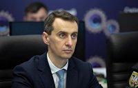 Глава Минздрава Украины отчитался о вакцинации от коронавируса