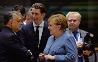 Стало известно, когда Австрия и Германия откроют общую границу