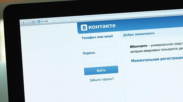 Медведчук: Запретив соцсети, Украина стала на путь Северной Кореи
