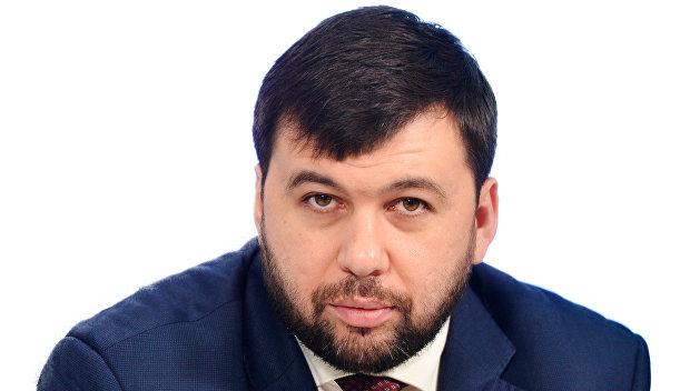 Денис Пушилин: Киевский режим хочет вытравить из народной памяти русский язык и культуру
