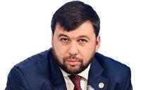 Денис Пушилин: На Украине всё посыплется, как посыпалось в Афганистане