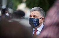 Саакашвили vs Аваков. Кто станет главой украинского МВД, если Зеленский отправит министра в отставку?