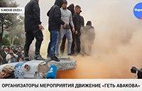 «Аваков — черт»: в ходе митинга под Радой сожгли полицейский «бобик» — видео