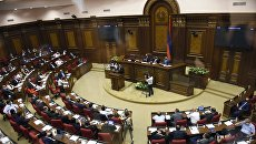 Назначено внеочередное заседание парламента Армении