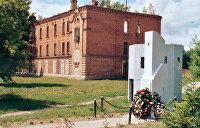 День в истории. 17 июня: в Польше создан лагерь для украинских националистов