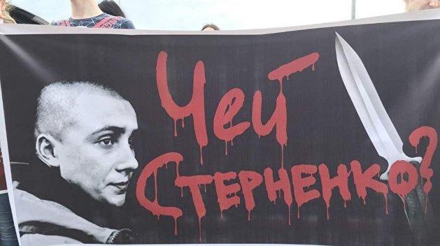 Кто стоит за спиной у Стерненко. Правые радикалы на службе «соросят»
