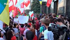 Протесты в Киеве. «Немой президент — не мой президент»