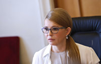 Эксперт объяснил, почему Тимошенко станет лучшим премьером, чем Витренко