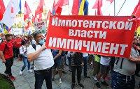 «Антимайдан» по версии Шария: как в Киеве «отбивали» улицу у националистов