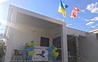 Друзья усташей в Черногории. Как украинские атошники облюбуют популярный среди россиян курорт