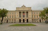 День в истории. 20 января: король Польши основал Львовский университет и спровоцировал громкий скандал