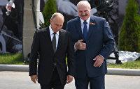 Путин: Белоруссия — самая близкая для России страна