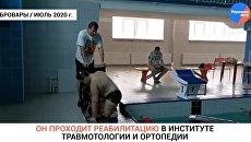 От взрыва в Мариуполе до Паралимпийской сборной: невыдуманная история АТО — видео
