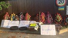 Неизвестные оставили гробы и венки на въезде в село, где живет экс-глава НБУ Смолий