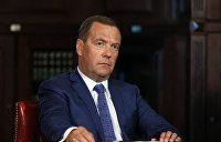 Медведев послал сигнал Украине и США
